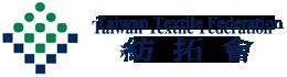 財團法人中華民國紡織業拓展會