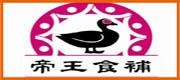 南投-帝王食補紅面薑母鴨