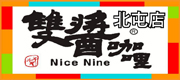 雙醬咖哩 • 北屯店