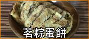 東港漁市-翔記鮮魚海產專賣