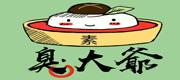 臭大爺素食現蒸臭豆腐
