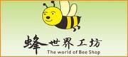 蜂世界工坊