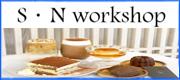S•N workshop